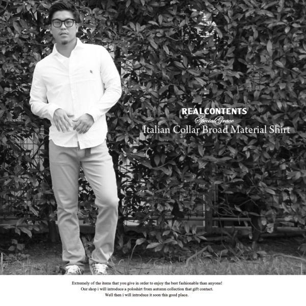 シャツ メンズシャツ イタリアンカラー コットン ブロード 長袖 ワイシャツ 無地 REALCONTENTS リアルコンテンツ 大きいサイズ M L XL XXL|attention-store|02