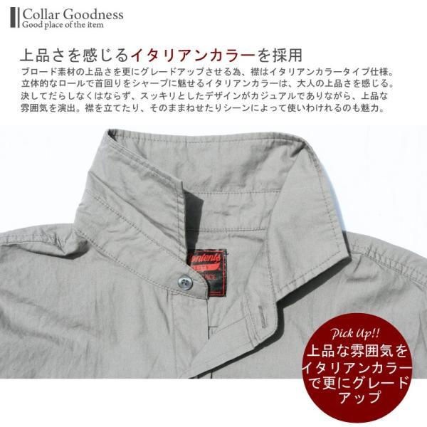 シャツ メンズシャツ イタリアンカラー コットン ブロード 長袖 ワイシャツ 無地 REALCONTENTS リアルコンテンツ 大きいサイズ M L XL XXL|attention-store|04