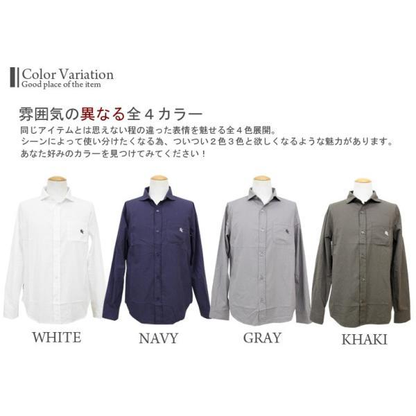 シャツ メンズシャツ イタリアンカラー コットン ブロード 長袖 ワイシャツ 無地 REALCONTENTS リアルコンテンツ 大きいサイズ M L XL XXL|attention-store|05