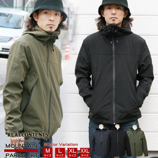 REALCONTENTS マウンテンパーカー メンズ ジャケット マンパ ライトアウター フード 止水ジップ リアルコンテンツ ストリート 黒 ブラック M L XL XXL attention-store