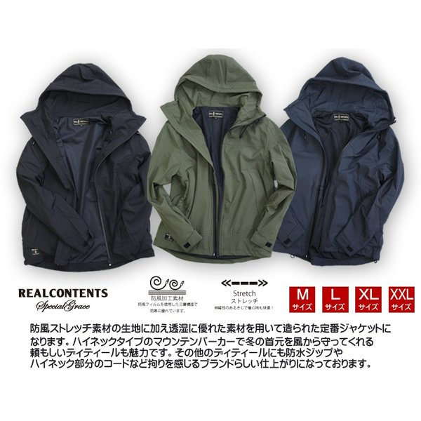 REALCONTENTS マウンテンパーカー メンズ ジャケット マンパ ライトアウター フード 止水ジップ リアルコンテンツ ストリート 黒 ブラック M L XL XXL attention-store 02