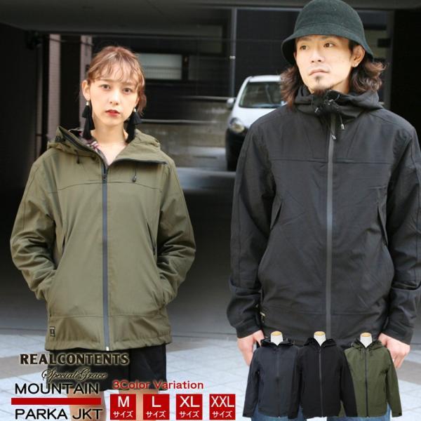 REALCONTENTS マウンテンパーカー メンズ ジャケット マンパ ライトアウター フード 止水ジップ リアルコンテンツ ストリート 黒 ブラック M L XL XXL attention-store 14