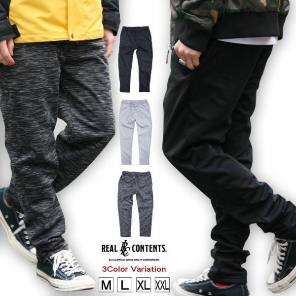 REALCONTENTS パンツ メンズ 防風 暖パン ボトムス ストレッチ リアルコンテンツ ストリート系 ファッション 黒 ブラック グレー M L XL XXL 大きいサイズ|attention-store