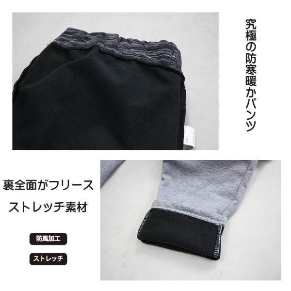 REALCONTENTS パンツ メンズ 防風 暖パン ボトムス ストレッチ リアルコンテンツ ストリート系 ファッション 黒 ブラック グレー M L XL XXL 大きいサイズ|attention-store|11