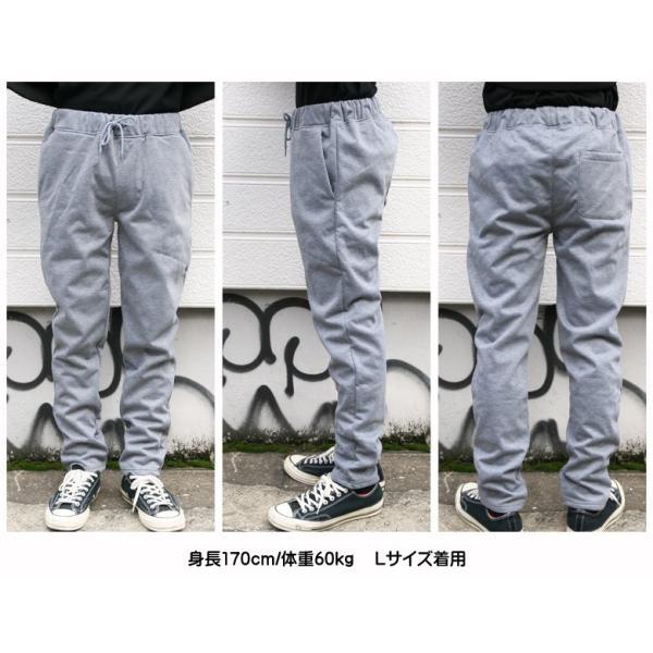 REALCONTENTS パンツ メンズ 防風 暖パン ボトムス ストレッチ リアルコンテンツ ストリート系 ファッション 黒 ブラック グレー M L XL XXL 大きいサイズ|attention-store|13