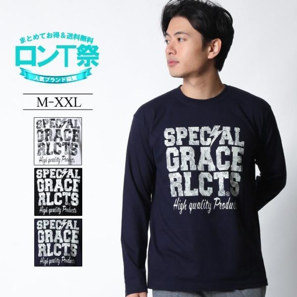 ロンT ストリート ブランド メンズ 長袖 Tシャツ プリント REALCONTENTS リアルコンテンツ ロゴ 大きいサイズ /3045/|attention-store