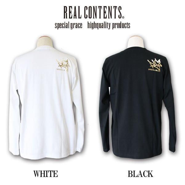 ロンT ストリート ブランド メンズ 長袖 Tシャツ プリント REALCONTENTS リアルコンテンツ ロゴ 大きいサイズ /3045/|attention-store|03