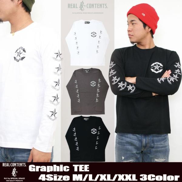 ロンT ストリート ブランド メンズ 長袖 Tシャツ プリント REALCONTENTS リアルコンテンツ ロゴ 大きいサイズ /3045/ attention-store