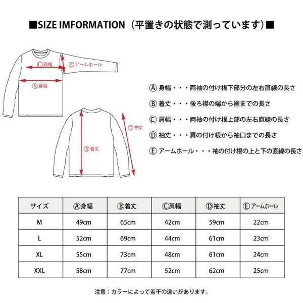 ロンT メンズ 長袖 Tシャツ ロングTシャツ リアルコンテンツ M L XL XXL 2XL 3L 大きいサイズ B系 ブランド 人気 アメカジ ストリート系 ファッション /3045/ attention-store 07