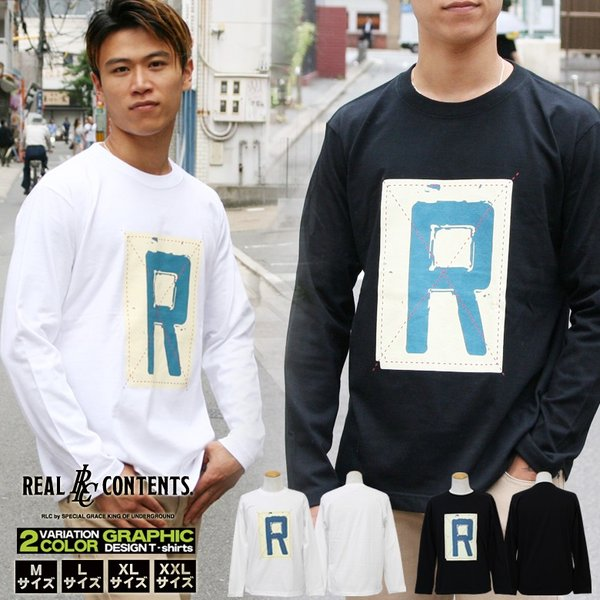 ロンT メンズ 長袖 Tシャツ ロングTシャツ リアルコンテンツ M L XL XXL 2XL 3L 大きいサイズ B系 ブランド 人気 アメカジ ストリート系 ファッション /3045/ attention-store