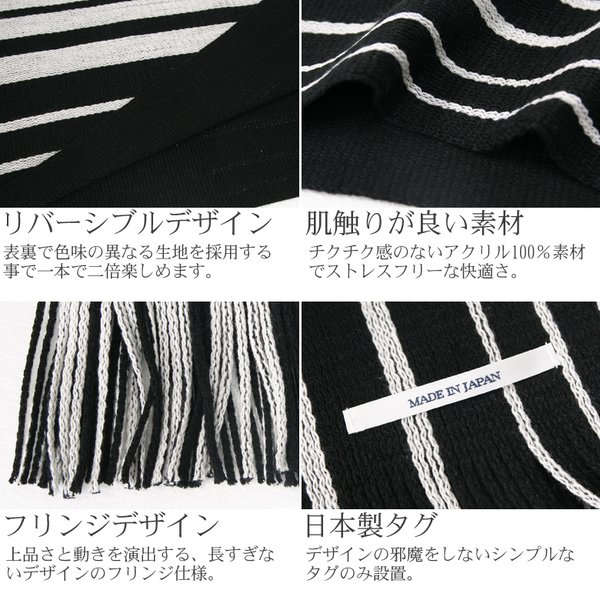REALCONTENTS マフラー 日本製 リバーシブル メンズ レディース ユニセックス ストライプ ロング アメカジ リアルコンテンツ グレー ブラック ネイビー|attention-store|03