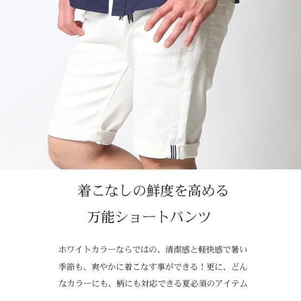 ホワイト メンズ ホワイトデニム ショートパンツ ハーフパンツ 白 ホワイト ショーツ ストレッチ アメカジ リアルコンテンツ ストリート系 ファッション|attention-store|02