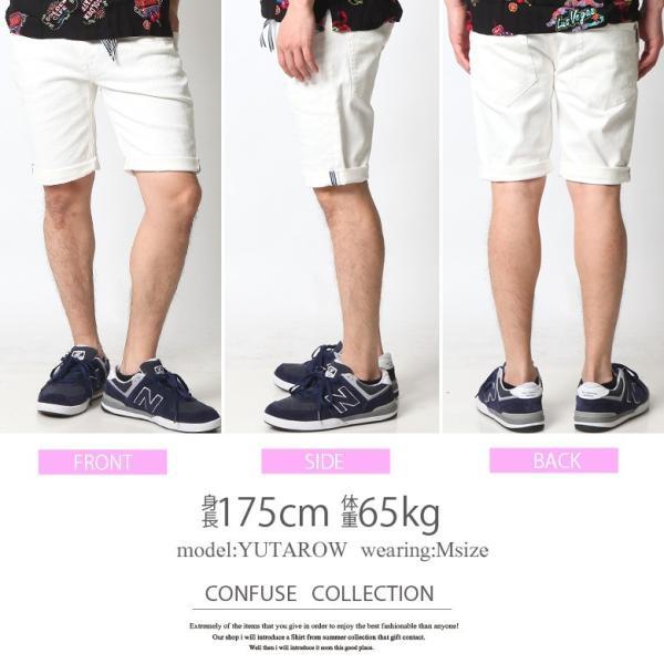 ホワイト メンズ ホワイトデニム ショートパンツ ハーフパンツ 白 ホワイト ショーツ ストレッチ アメカジ リアルコンテンツ ストリート系 ファッション|attention-store|11