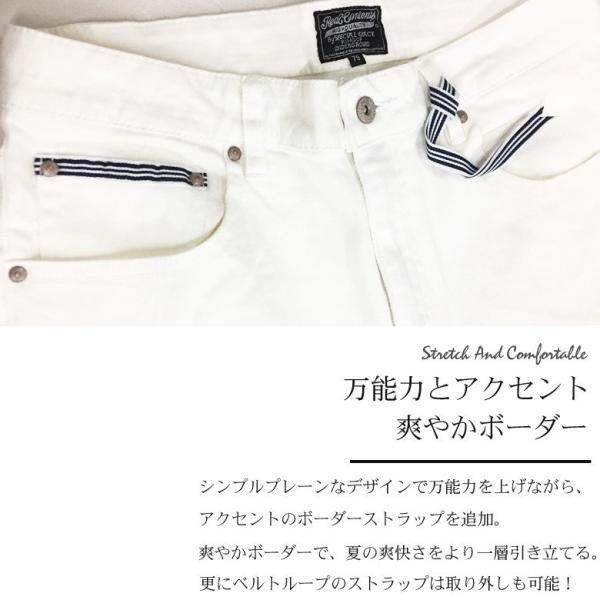 ホワイト メンズ ホワイトデニム ショートパンツ ハーフパンツ 白 ホワイト ショーツ ストレッチ アメカジ リアルコンテンツ ストリート系 ファッション|attention-store|04
