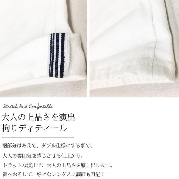 ホワイト メンズ ホワイトデニム ショートパンツ ハーフパンツ 白 ホワイト ショーツ ストレッチ アメカジ リアルコンテンツ ストリート系 ファッション|attention-store|05