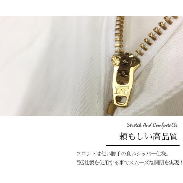 ホワイト メンズ ホワイトデニム ショートパンツ ハーフパンツ 白 ホワイト ショーツ ストレッチ アメカジ リアルコンテンツ ストリート系 ファッション|attention-store|06