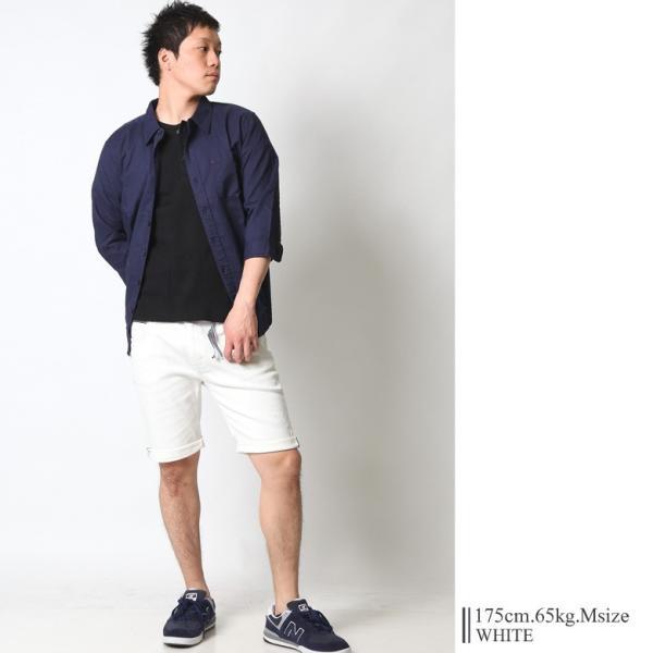 ホワイト メンズ ホワイトデニム ショートパンツ ハーフパンツ 白 ホワイト ショーツ ストレッチ アメカジ リアルコンテンツ ストリート系 ファッション|attention-store|07