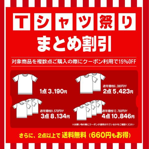 Tシャツ メンズ 半袖 ブランド リアルコンテンツ REALCONTENTS ストリート 黒 白 ダンス 大きいサイズ XL XXL プリント ロゴ おしゃれ /3045/ attention-store 13