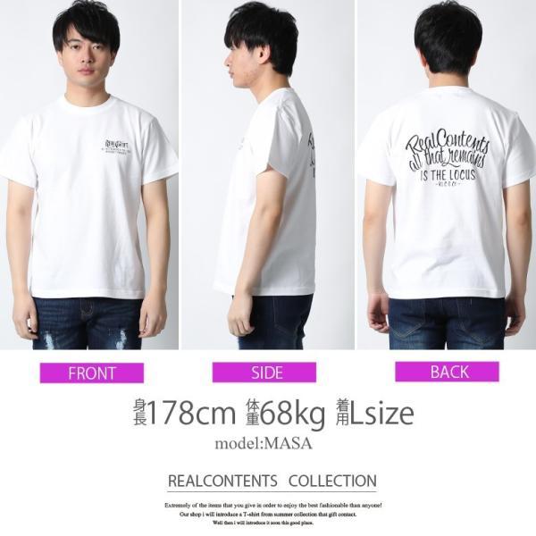 Tシャツ メンズ 半袖 ブランド リアルコンテンツ REALCONTENTS ストリート 黒 白 ダンス 大きいサイズ XL XXL プリント ロゴ おしゃれ /3045/ attention-store 17