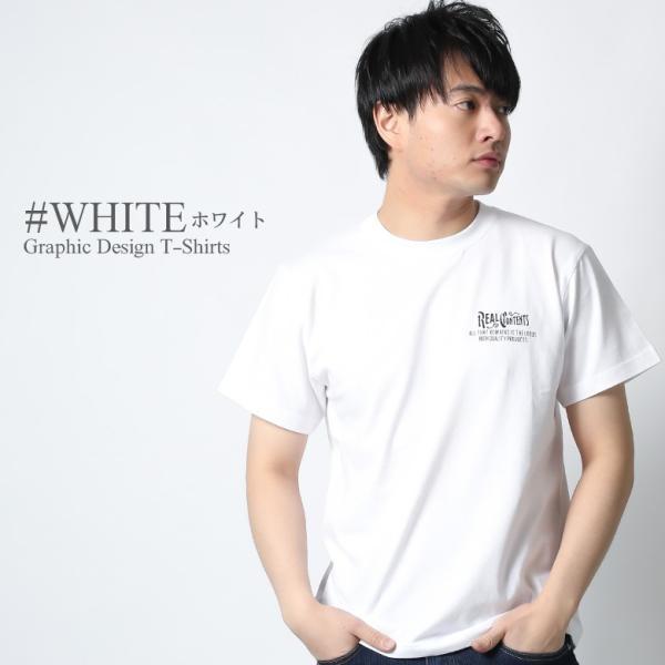 Tシャツ メンズ 半袖 ブランド リアルコンテンツ REALCONTENTS ストリート 黒 白 ダンス 大きいサイズ XL XXL プリント ロゴ /3045/|attention-store|07