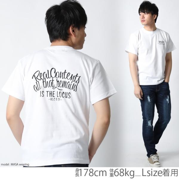 Tシャツ メンズ 半袖 ブランド リアルコンテンツ REALCONTENTS ストリート 黒 白 ダンス 大きいサイズ XL XXL プリント ロゴ /3045/|attention-store|08