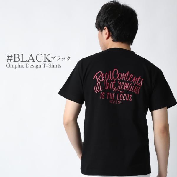 Tシャツ メンズ 半袖 ブランド リアルコンテンツ REALCONTENTS ストリート 黒 白 ダンス 大きいサイズ XL XXL プリント ロゴ おしゃれ /3045/ attention-store 09
