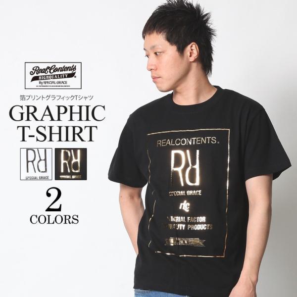 Tシャツ メンズ 半袖 アメカジ ワーク ストリート サーフ 黒 白 大きいサイズ M L XL XXL 2L 3L プリント ロゴ カットソー REALCONTENTS リアルコンテンツ|attention-store