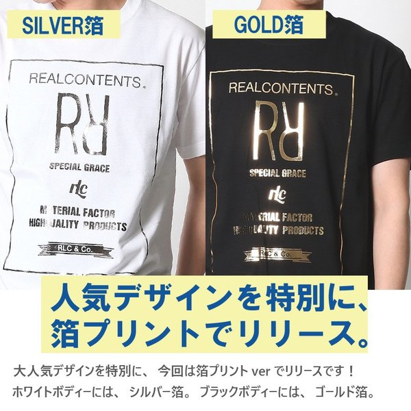 Tシャツ メンズ 半袖 アメカジ ワーク ストリート サーフ 黒 白 大きいサイズ M L XL XXL 2L 3L プリント ロゴ カットソー REALCONTENTS リアルコンテンツ|attention-store|04