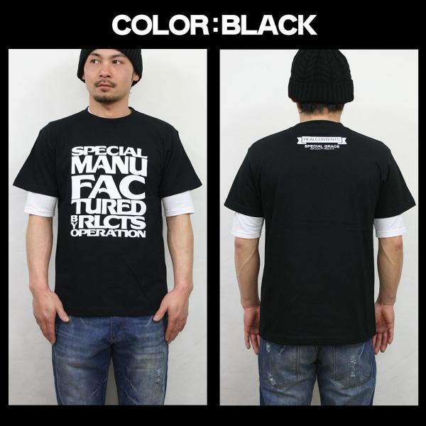 Tシャツ メンズ 半袖 ブランド リアルコンテンツ REALCONTENTS ストリート 黒 白 ダンス 大きいサイズ XL XXL プリント ロゴ /3045/ attention-store 06