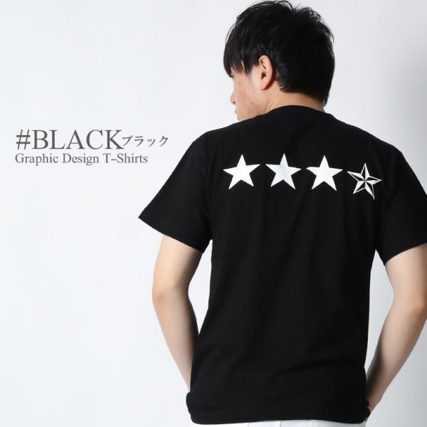 Tシャツ メンズ 半袖 ブランド リアルコンテンツ REALCONTENTS 星 スター ストリート アメカジ サーフ系 黒 白 大きいサイズ XL XXL プリント ロゴ /3045/|attention-store|09