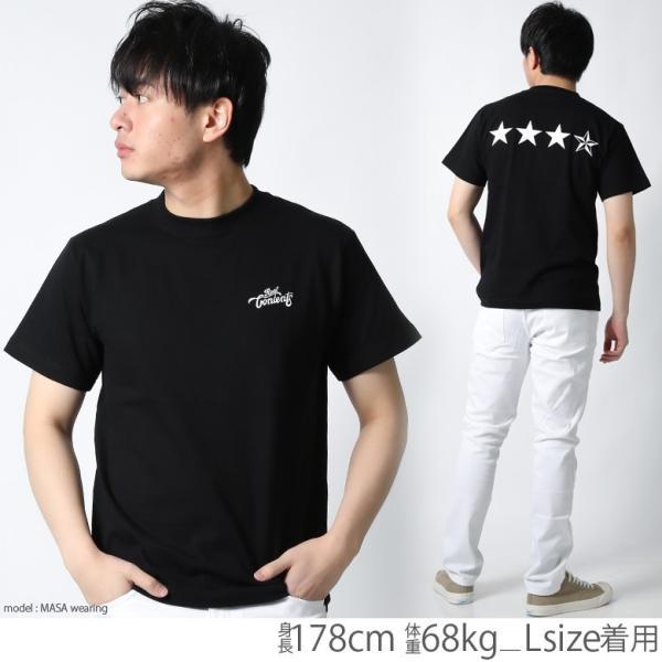 Tシャツ メンズ 半袖 ブランド リアルコンテンツ REALCONTENTS 星 スター ストリート アメカジ サーフ系 黒 白 大きいサイズ XL XXL プリント ロゴ /3045/|attention-store|10