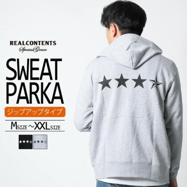 REALCONTENTS スウェットパーカー メンズ ジップアップ ZIP トップス ブランド 星 リアルコンテンツ M L XL XXL 大きいサイズ アメカジ ロゴ プリント|attention-store