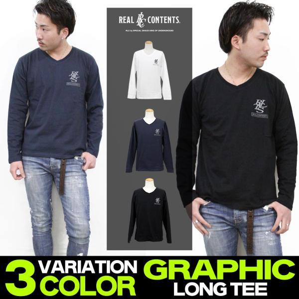 ロンT メンズ 長袖 Tシャツ ロングTシャツ リアルコンテンツ M L XL XXL 2XL 3L REALCONTENTS ストリート系 ファッション /3045/|attention-store