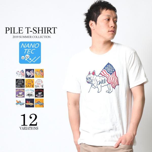 Tシャツ メンズ 半袖 パイル生地 ナノテック NANOTEC アメカジ ストリート 黒 白 ピンク イエロー ネイビー M L XL LL 2L プリント ロゴ カットソー タオル生地|attention-store
