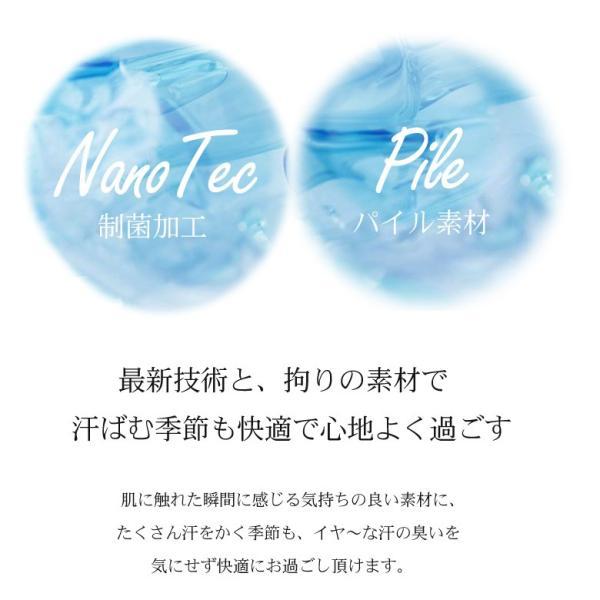 Tシャツ メンズ 半袖 パイル生地 ナノテック NANOTEC アメカジ ストリート 黒 白 ピンク イエロー ネイビー M L XL LL 2L プリント ロゴ カットソー タオル生地|attention-store|02