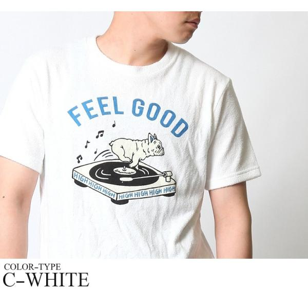 Tシャツ メンズ 半袖 パイル生地 ナノテック NANOTEC アメカジ ストリート 黒 白 ピンク イエロー ネイビー M L XL LL 2L プリント ロゴ カットソー タオル生地|attention-store|11