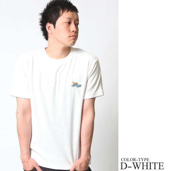 Tシャツ メンズ 半袖 パイル生地 ナノテック NANOTEC アメカジ ストリート 黒 白 ピンク イエロー ネイビー M L XL LL 2L プリント ロゴ カットソー タオル生地|attention-store|14