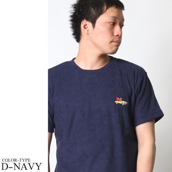 Tシャツ メンズ 半袖 パイル生地 ナノテック NANOTEC アメカジ ストリート 黒 白 ピンク イエロー ネイビー M L XL LL 2L プリント ロゴ カットソー タオル生地|attention-store|15