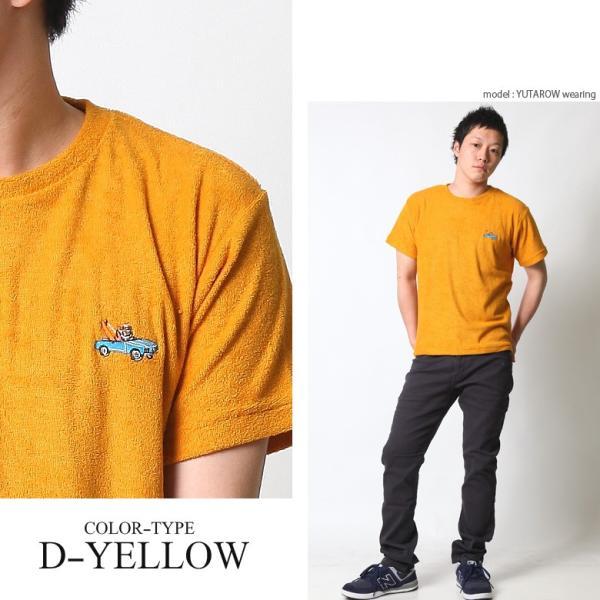 Tシャツ メンズ 半袖 パイル生地 ナノテック NANOTEC アメカジ ストリート 黒 白 ピンク イエロー ネイビー M L XL LL 2L プリント ロゴ カットソー タオル生地|attention-store|16