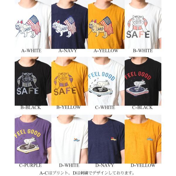 Tシャツ メンズ 半袖 パイル生地 ナノテック NANOTEC アメカジ ストリート 黒 白 ピンク イエロー ネイビー M L XL LL 2L プリント ロゴ カットソー タオル生地|attention-store|17