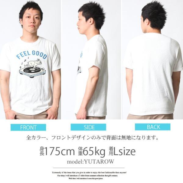 Tシャツ メンズ 半袖 パイル生地 ナノテック NANOTEC アメカジ ストリート 黒 白 ピンク イエロー ネイビー M L XL LL 2L プリント ロゴ カットソー タオル生地|attention-store|18