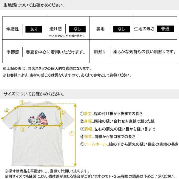 Tシャツ メンズ 半袖 パイル生地 ナノテック NANOTEC アメカジ ストリート 黒 白 ピンク イエロー ネイビー M L XL LL 2L プリント ロゴ カットソー タオル生地|attention-store|19