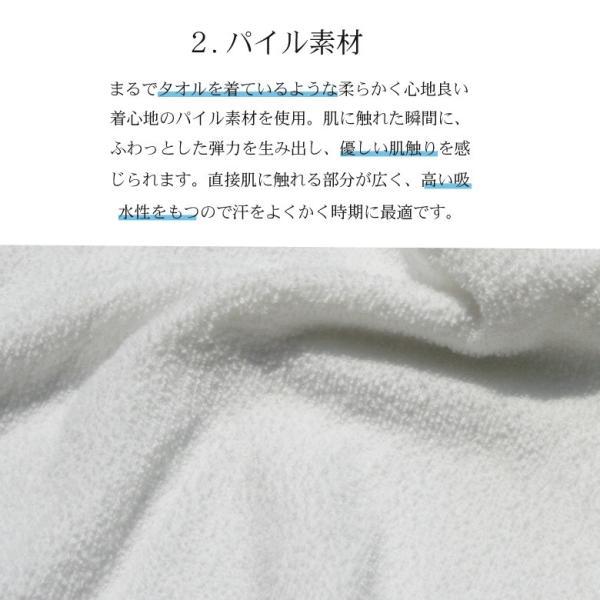 Tシャツ メンズ 半袖 パイル生地 ナノテック NANOTEC アメカジ ストリート 黒 白 ピンク イエロー ネイビー M L XL LL 2L プリント ロゴ カットソー タオル生地|attention-store|04
