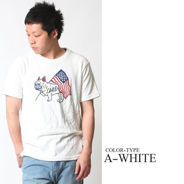 Tシャツ メンズ 半袖 パイル生地 ナノテック NANOTEC アメカジ ストリート 黒 白 ピンク イエロー ネイビー M L XL LL 2L プリント ロゴ カットソー タオル生地|attention-store|05