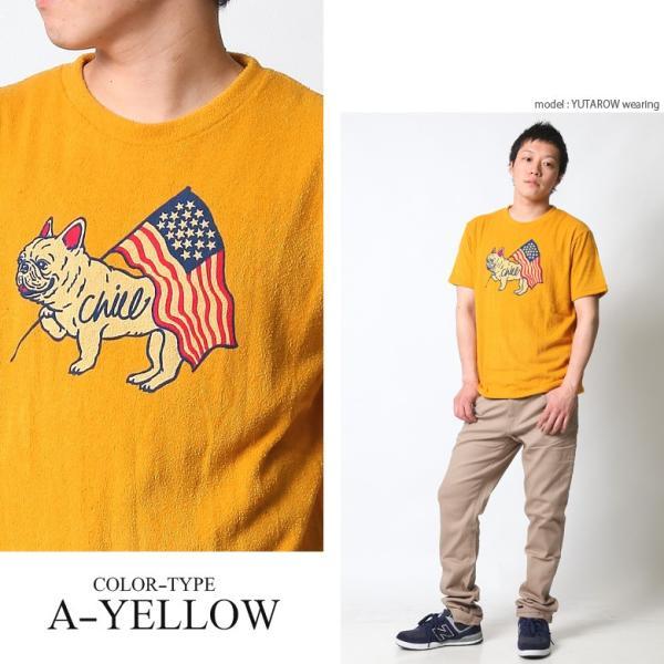 Tシャツ メンズ 半袖 パイル生地 ナノテック NANOTEC アメカジ ストリート 黒 白 ピンク イエロー ネイビー M L XL LL 2L プリント ロゴ カットソー タオル生地|attention-store|07