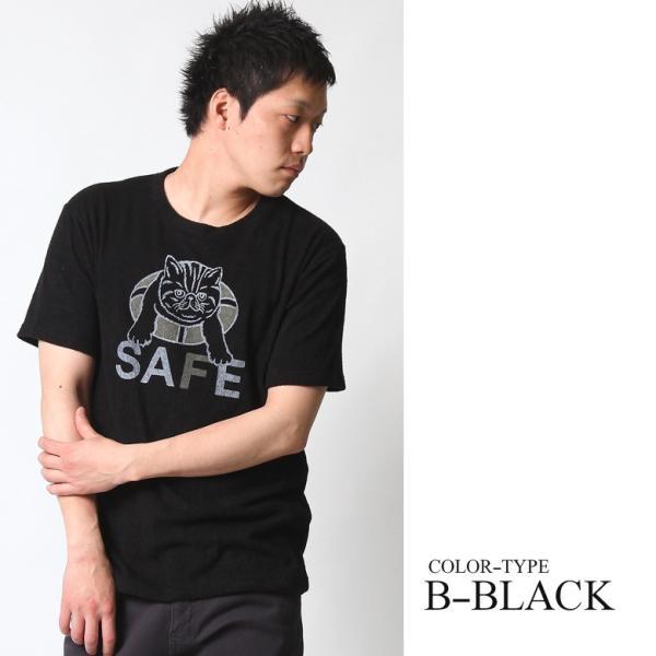 Tシャツ メンズ 半袖 パイル生地 ナノテック NANOTEC アメカジ ストリート 黒 白 ピンク イエロー ネイビー M L XL LL 2L プリント ロゴ カットソー タオル生地|attention-store|09