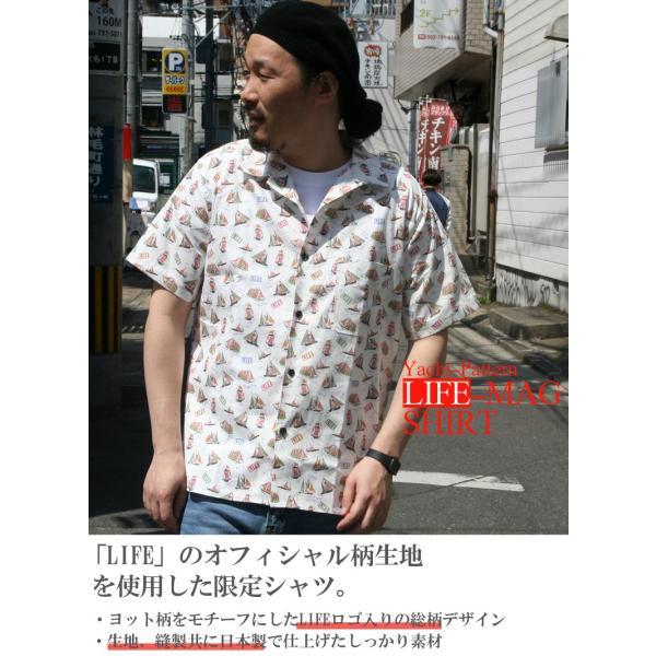 シャツ 半袖 日本製 国産 総柄 LIFEMAG メンズ カジュアルシャツ ワークシャツ アロハシャツ 開襟 オープンカラー M L LL XL 2L 柄シャツ|attention-store|02