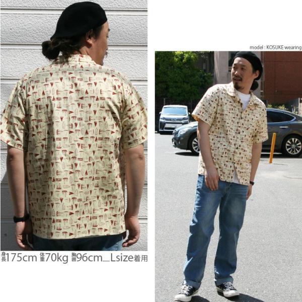 シャツ 半袖 日本製 国産 総柄 LIFEMAG メンズ カジュアルシャツ ワークシャツ アロハシャツ 開襟 オープンカラー M L LL XL 2L 柄シャツ|attention-store|12