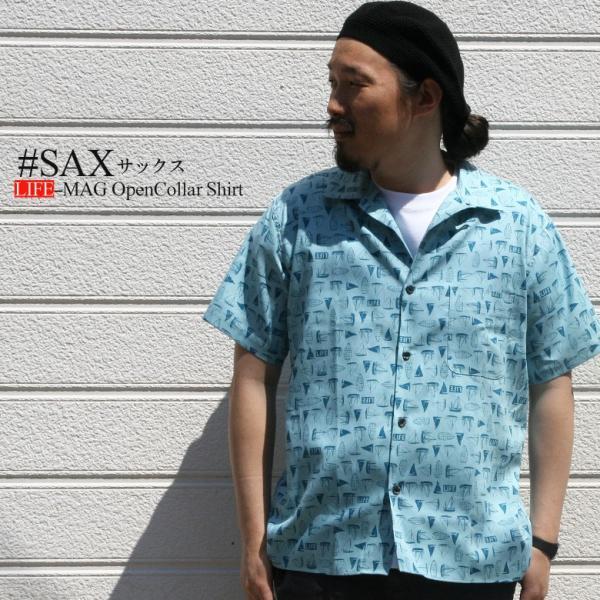 シャツ 半袖 日本製 国産 総柄 LIFEMAG メンズ カジュアルシャツ ワークシャツ アロハシャツ 開襟 オープンカラー M L LL XL 2L 柄シャツ|attention-store|13