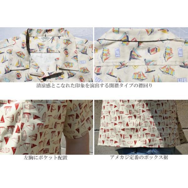 シャツ 半袖 日本製 国産 総柄 LIFEMAG メンズ カジュアルシャツ ワークシャツ アロハシャツ 開襟 オープンカラー M L LL XL 2L 柄シャツ|attention-store|16